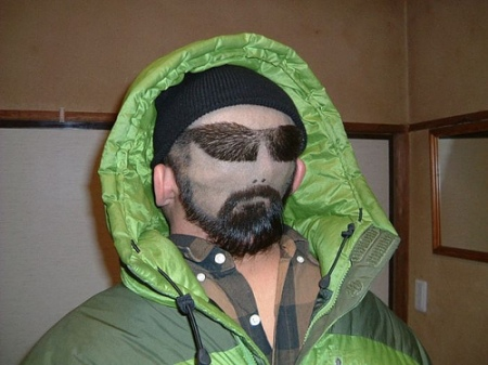 I need to lay low for a minute, so I'm going incognito